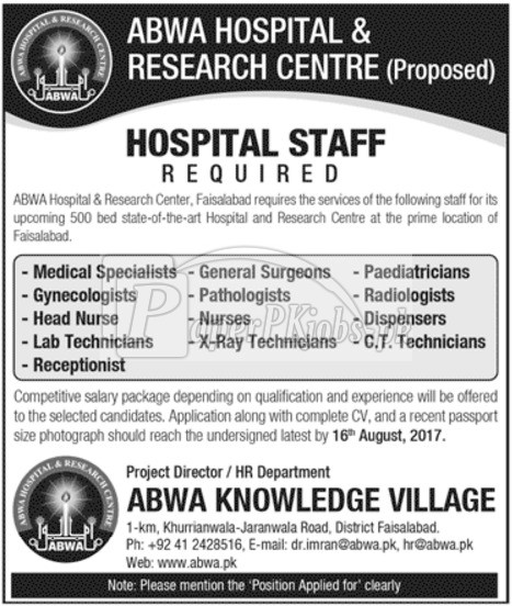 ABWA Hospital & Research Centre Faisalabad Jobs 2017