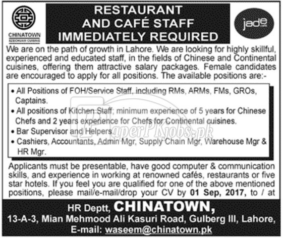 Chinatown Restaurant & Cafe Lahore Jobs 2017