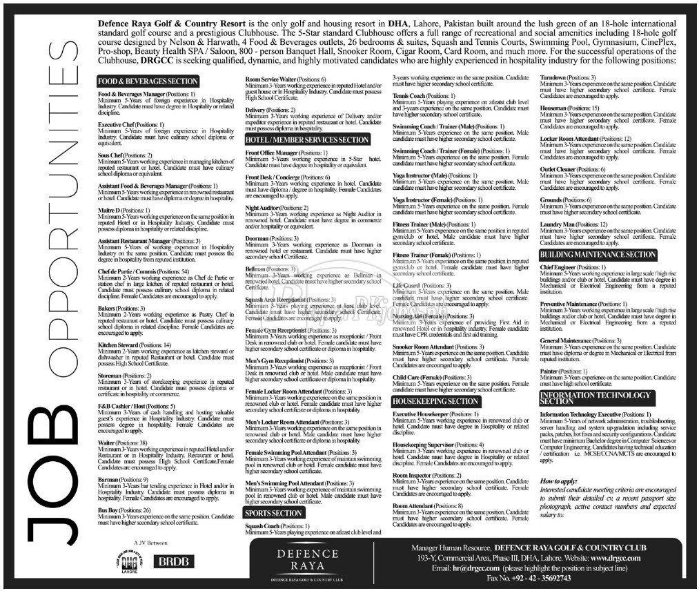Defence Raya Golf & Country Club Lahore Jobs 2017