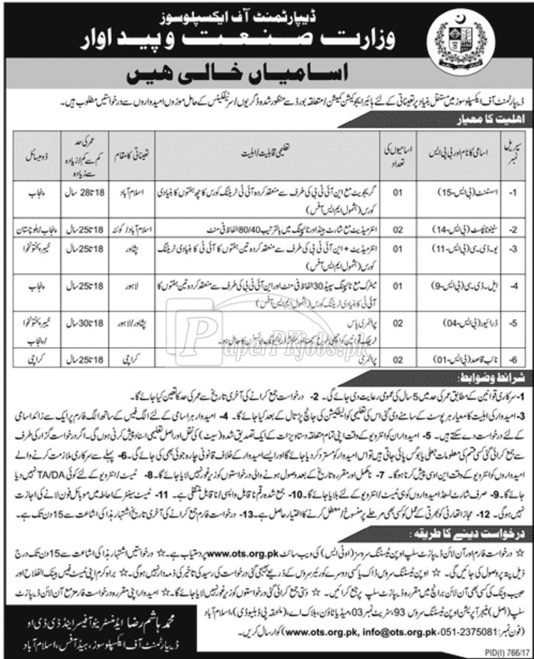 Department of Explosives Ministry of Industries & Production OTS Jobs 2017