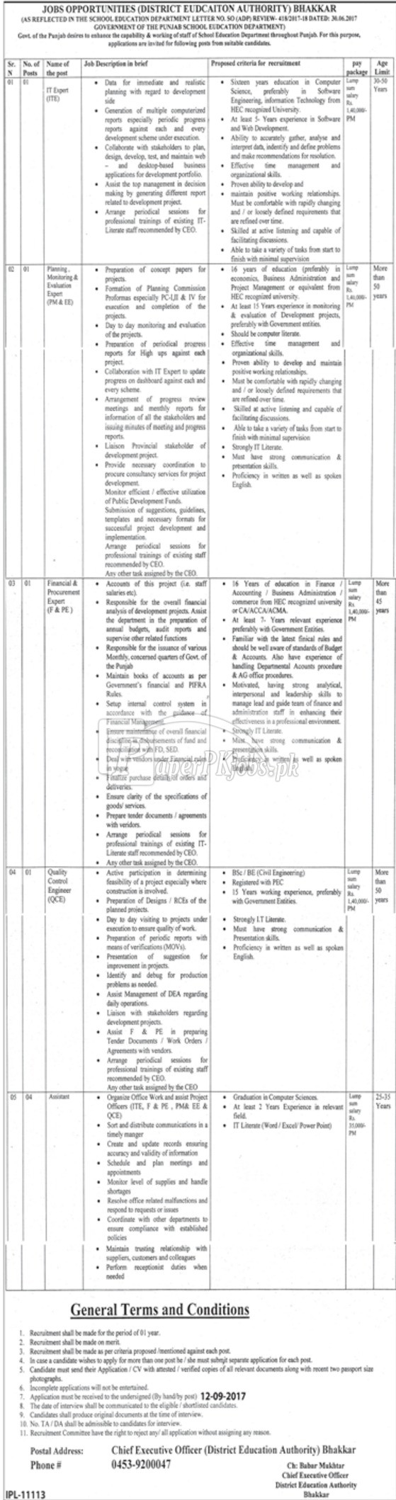 District Education Authority Bhakkar Jobs 2017