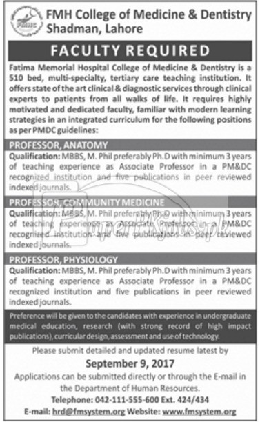 FMH College of Medicine & Dentistry Lahore Jobs 2017