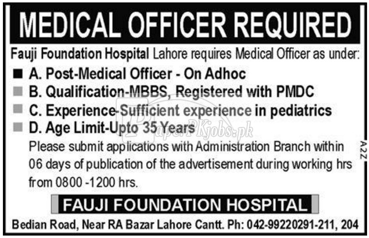 Fauji Foundation Hospital Lahore Jobs 2017