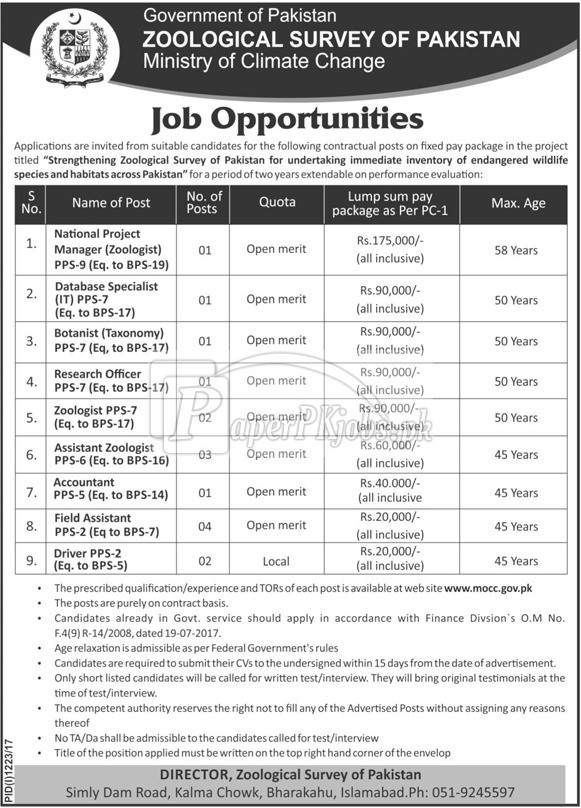 Ministry of Climate Change Government of Pakistan Jobs 2017