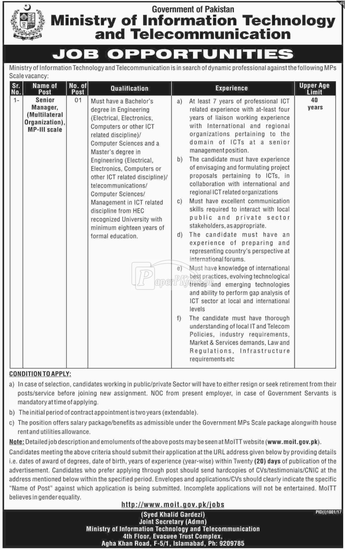 Ministry of Information Technology & Telecommunication Jobs 2017