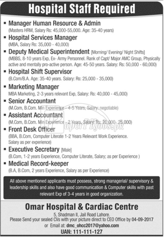 Omar Hospital & Cardiac Center Lahore Jobs 2017