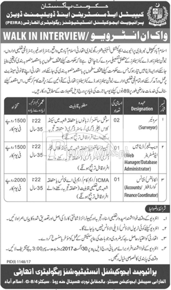 Private Educational Institutions Regulatory Authority PEIRA Islamabad Jobs 2017