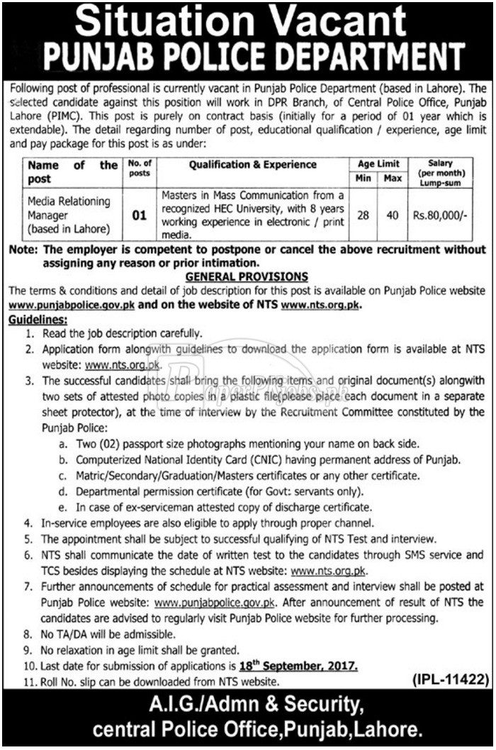 Punjab Police Department NTS Jobs 2017