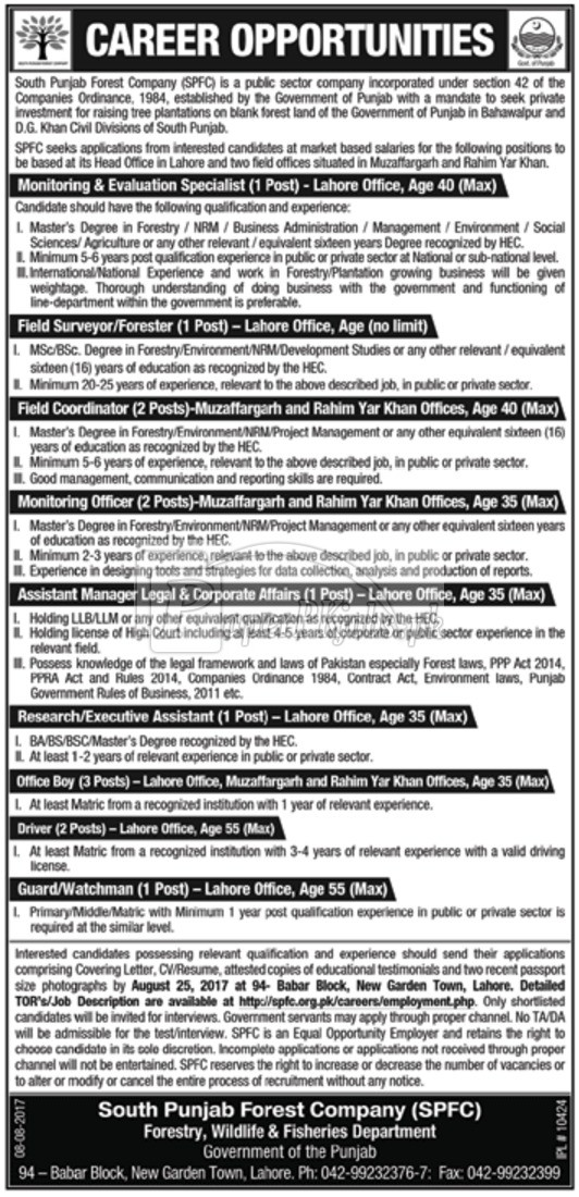 South Punjab Forest Company SPFC Jobs 2017