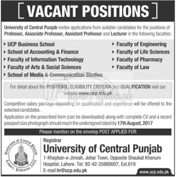 University of Central Punjab UCP Lahore Jobs 2017