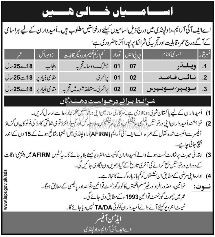 Armed Forces Institute of Rehabilitation Medicines AFIRM Rawalpindi Jobs 2017