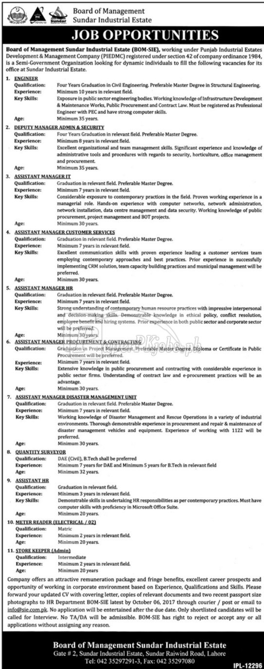 Board of Management Sundar Industrial Estate Lahore Jobs 2017