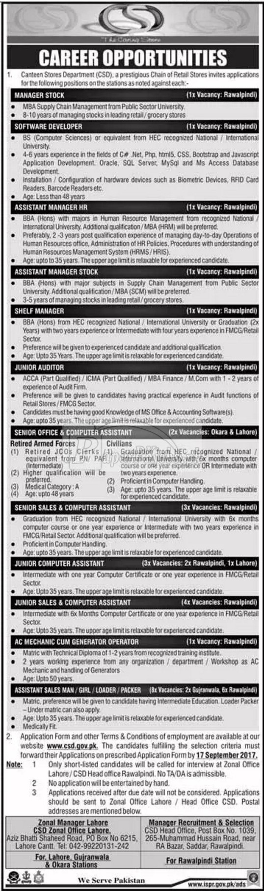 Canteen Stores Department CSD Jobs 2017