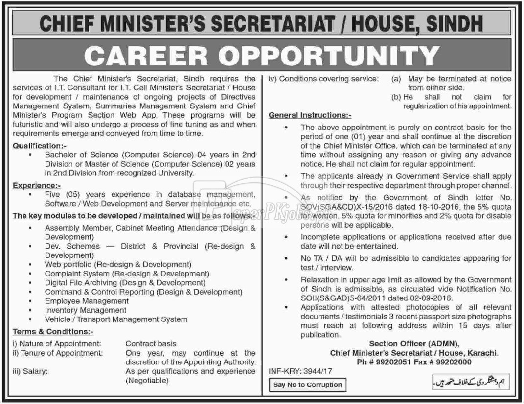 Chief Minister CM House Sindh Jobs 2017