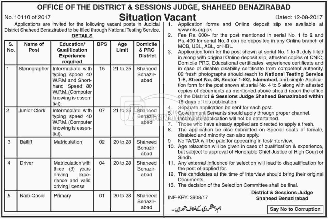 District & Session Court Shaheed Benazirabad Jobs 2017