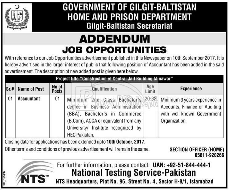 Home & Prison Department Government of Gilgit Baltistan NTS Jobs 2017
