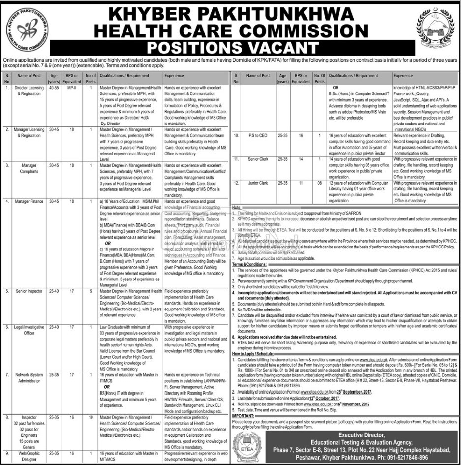 Khyber Pakhtunkhwa Health Care Commission KPHCC Peshawar ETEA Jobs 2017