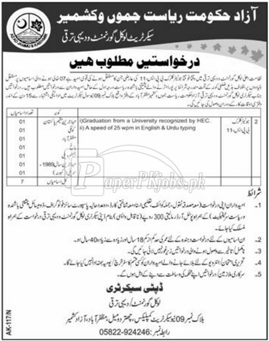 Local Government & Rural Development Department Muzaffarabad AJK Jobs 2017