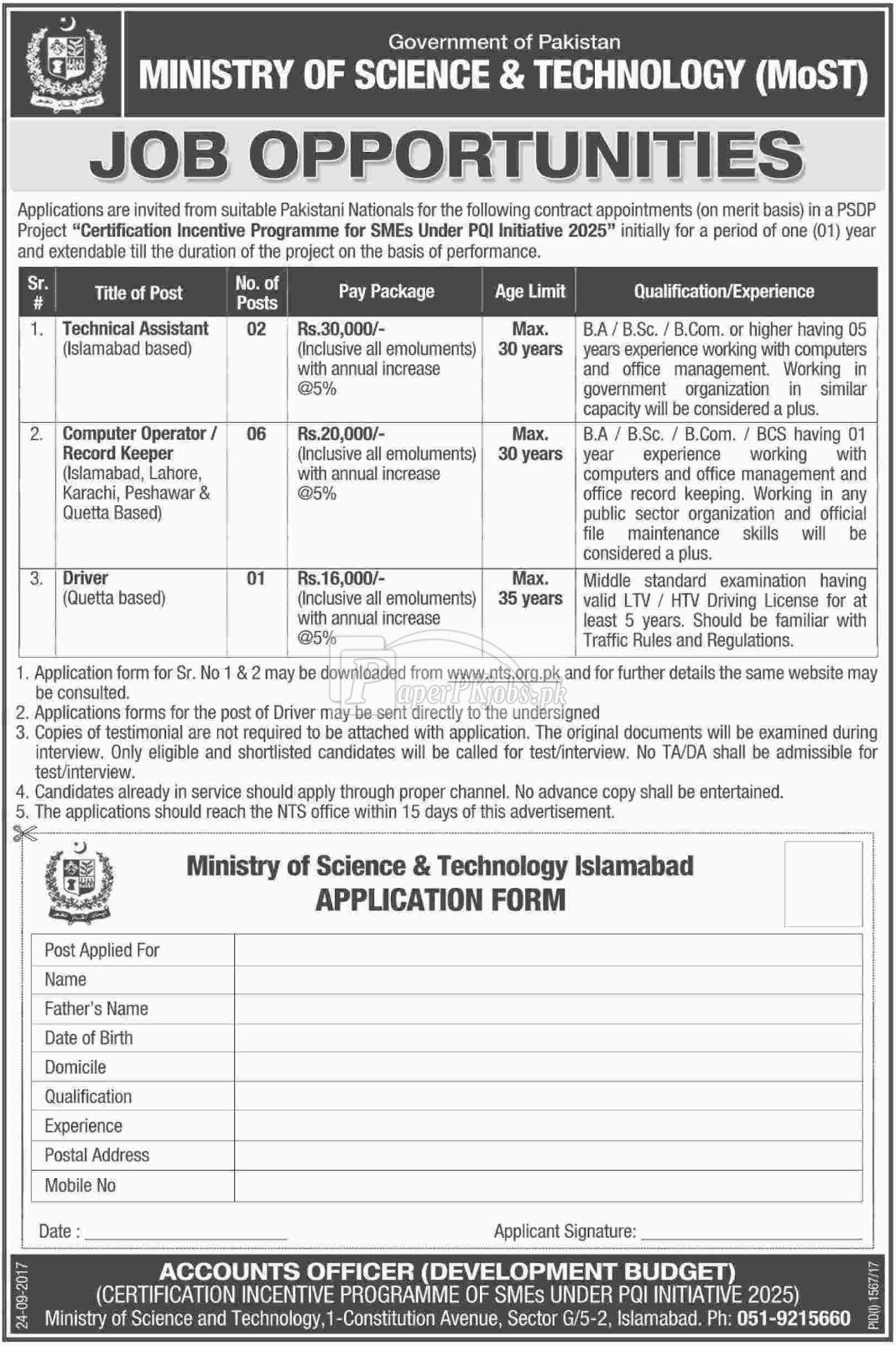 Ministry of Science & Technology Islamabad Jobs 2017