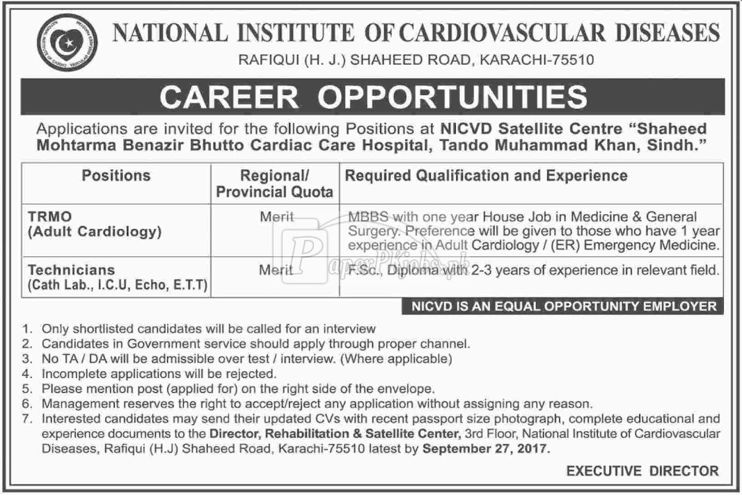 National Institute of Cardiovascular Diseases NICVD Karachi Jobs 2017