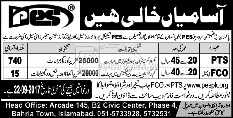 Pakistan Edification Services PES Jobs 2017