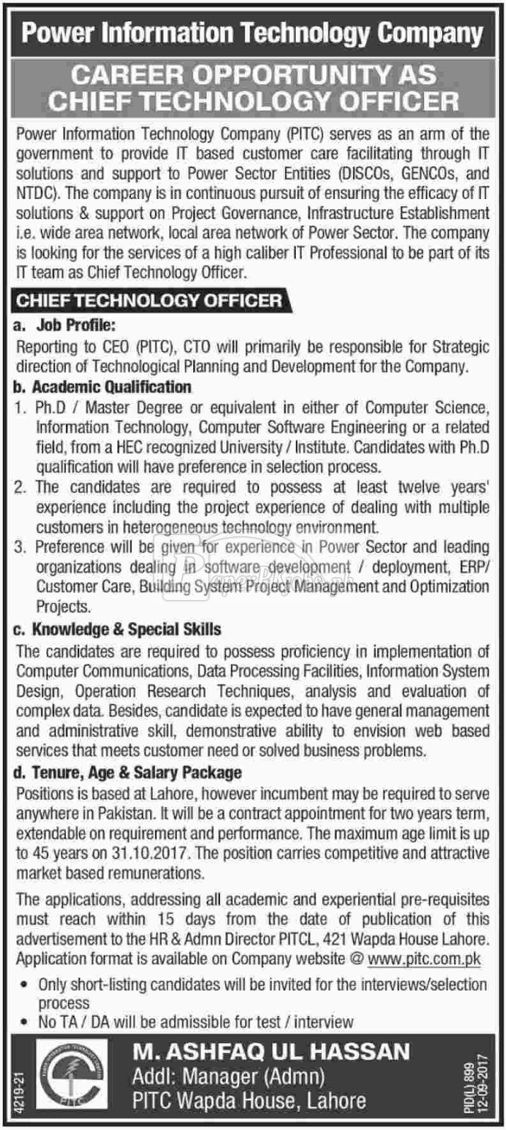 Power Information Technology Company PITC Lahore Jobs 2017