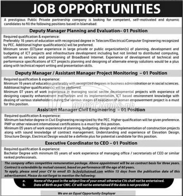 Public Private Partnership Company Jobs 2017