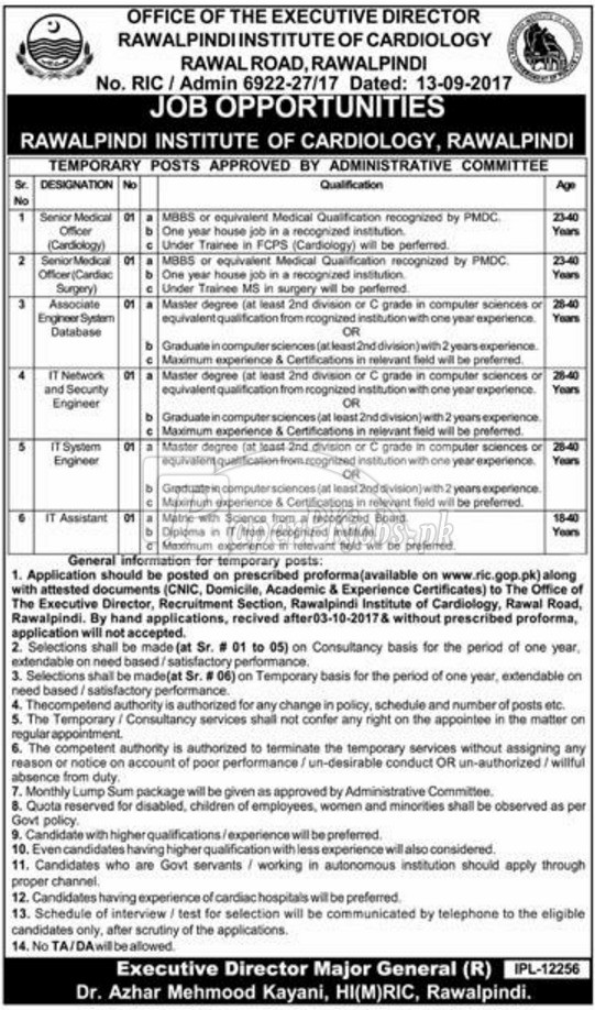 Rawalpindi Institute of Cardiology RIC Rawalpindi Jobs 2017
