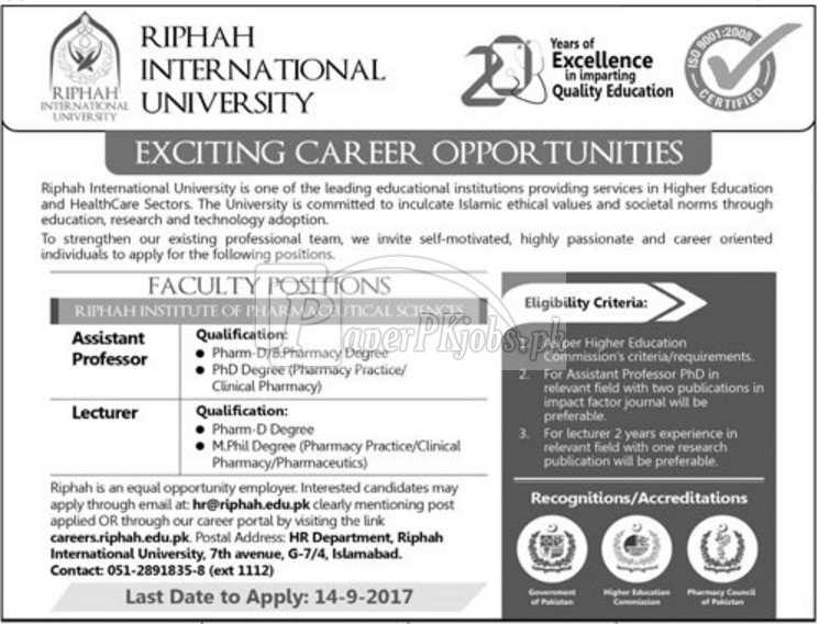 Riphah International University Islamabad Jobs 2017