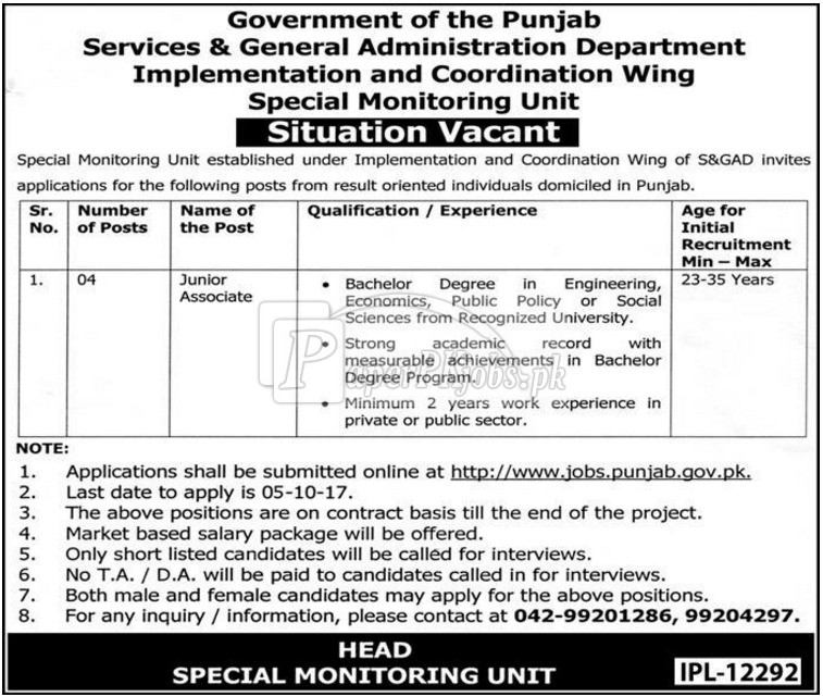 Services & General Administration Department S&GAD Punjab Jobs 2017