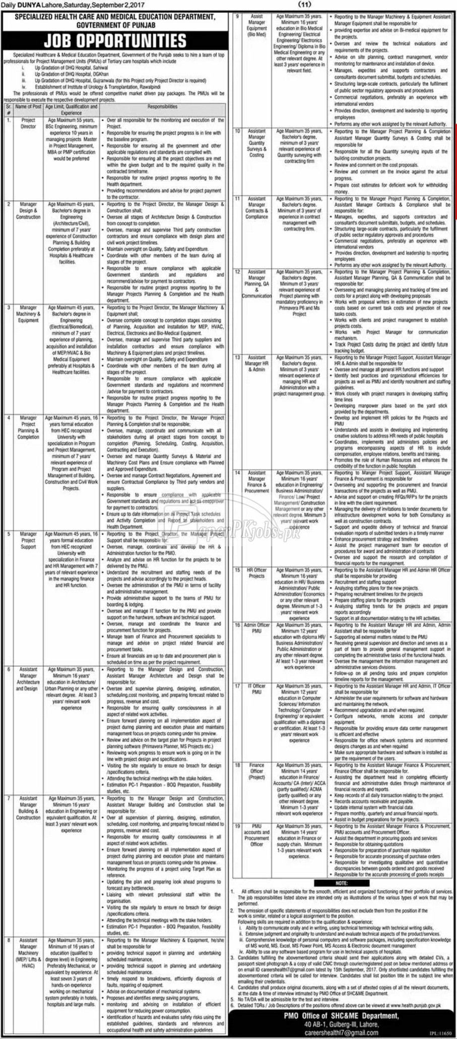 Specialized Health Care & Medical Education Education Department Punjab Jobs 2017