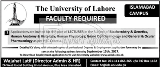 ppsc lecturer jobs 2017 advertisement pdf