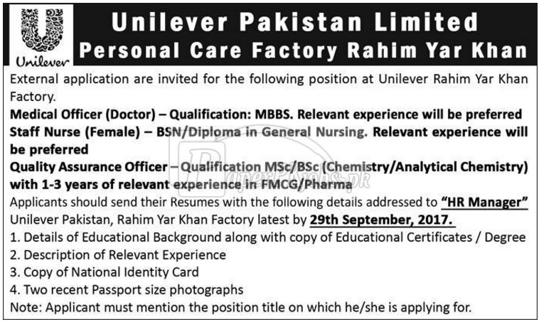 Unilever Pakistan Limited Rahim Yar Khan Jobs 2017