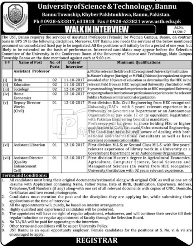 University of Science & Technology Bannu Jobs 2017
