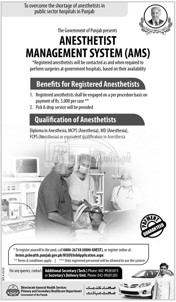 Anesthetist Management System AMS Government of Punjab 2017
