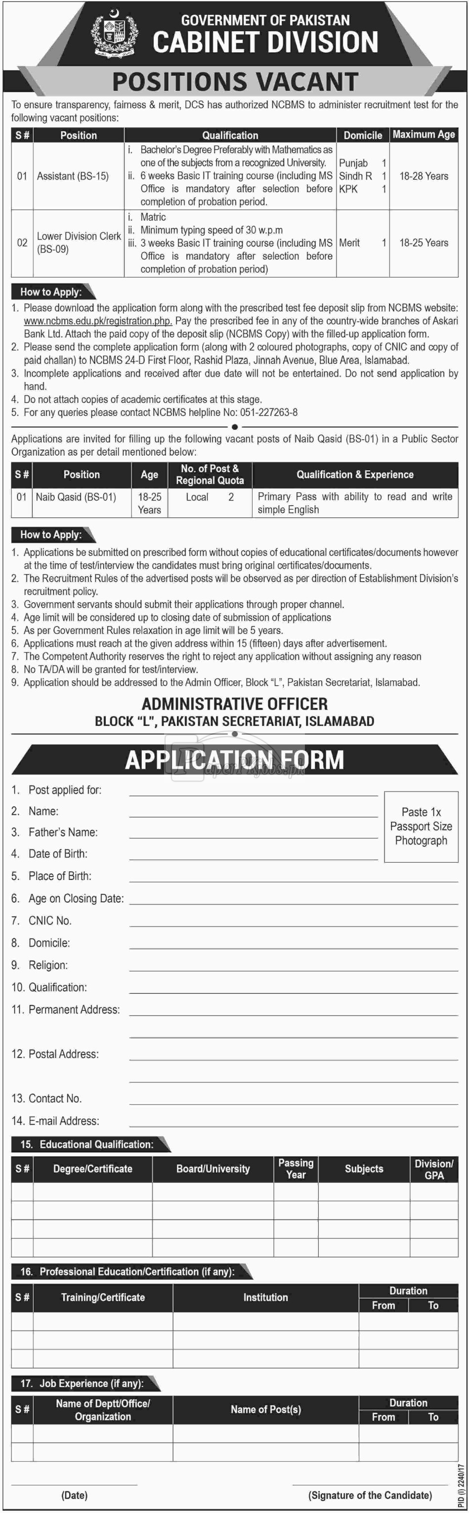Cabinet Division Islamabad Government of Pakistan Jobs 2017