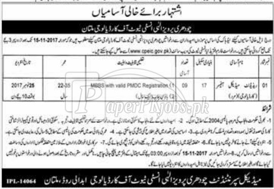 Chaudhry Pervaiz Elahi Institute of Cardiology Multan Jobs 2017