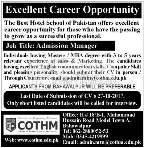 College of Tourism & Hotel Management COTHM Jobs 2017