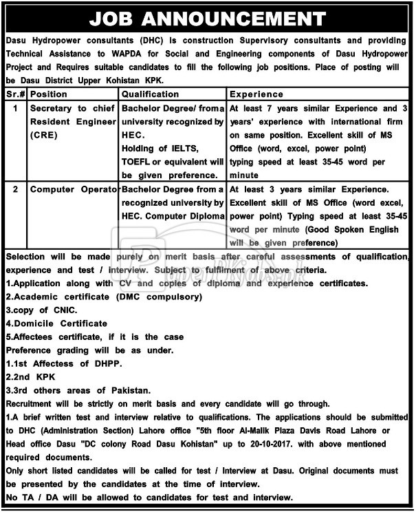 Dasu Hydropower Consultants DHC KPK Jobs 2017