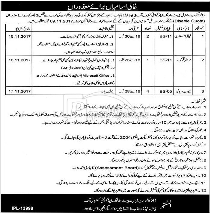 Directorate General Pest Warning & Quality Control of Pesticide Lahore Jobs 2017