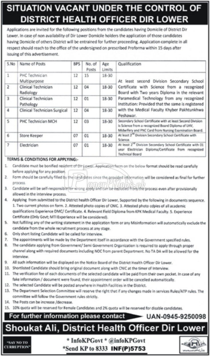 District Health Officer Dir Lower Jobs 2017