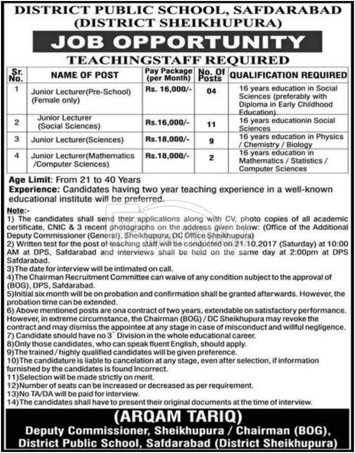 District Public School Safdarabad Sheikhupura Jobs 2017