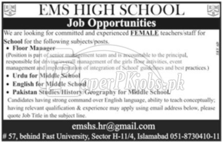 EMS High School Islamabad Jobs 2017