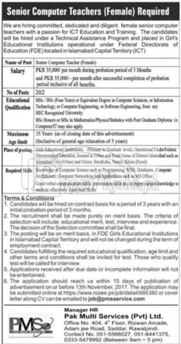FDE Girls Educational Institutions Islamabad Jobs 2017