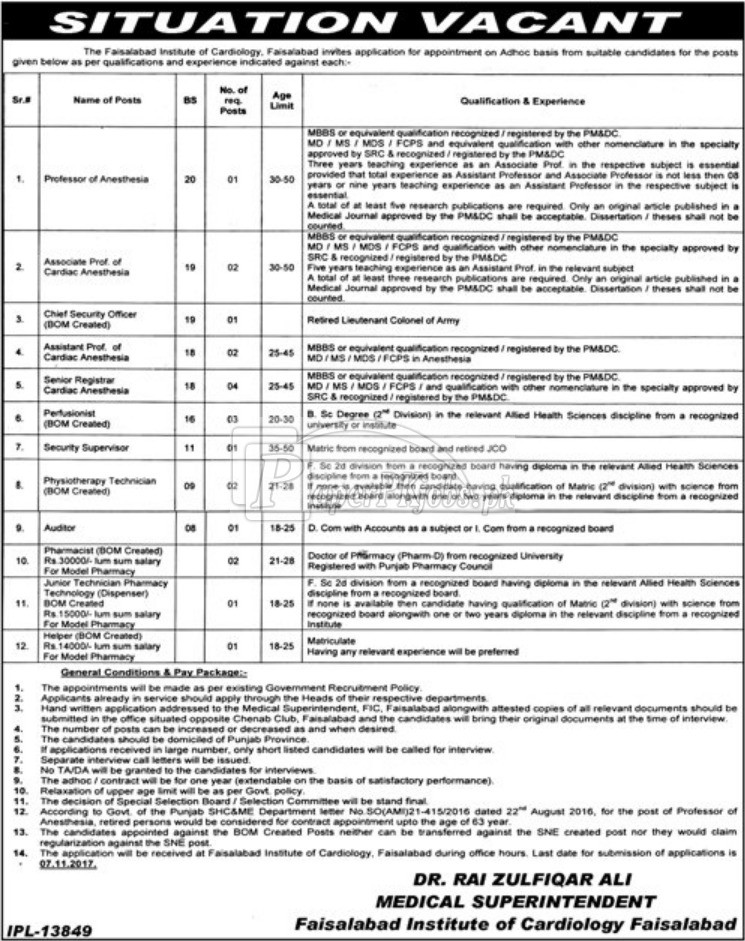 Faisalabad Institute of Cardiology FIC Faisalabad Jobs 2017