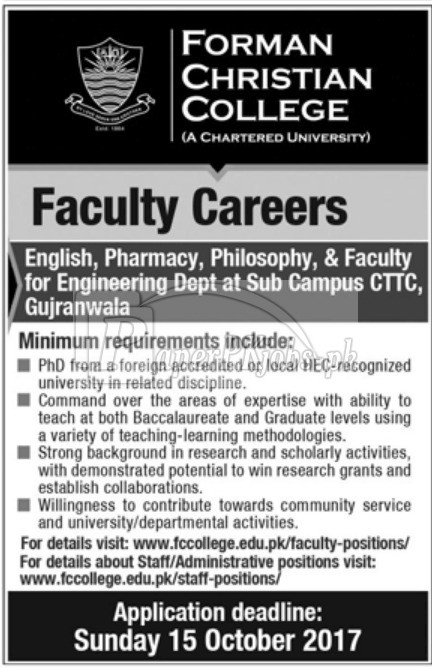 Forman Christian College Jobs 2017