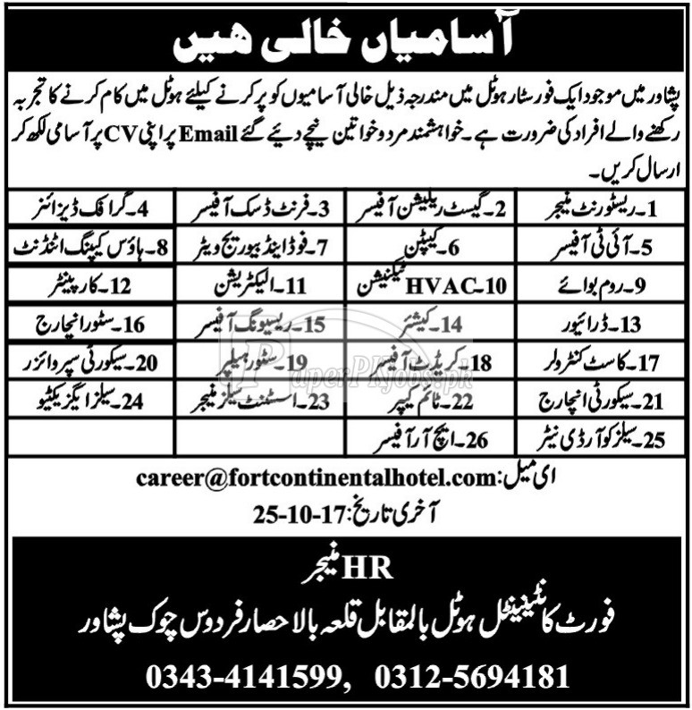 Fort Continental Hotel Peshawar Jobs 2017