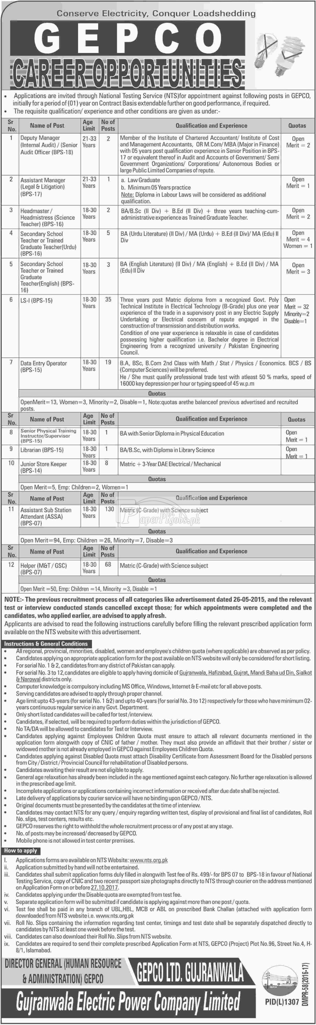 Gujranwala Electric Power Company GEPCO NTS Jobs 2017