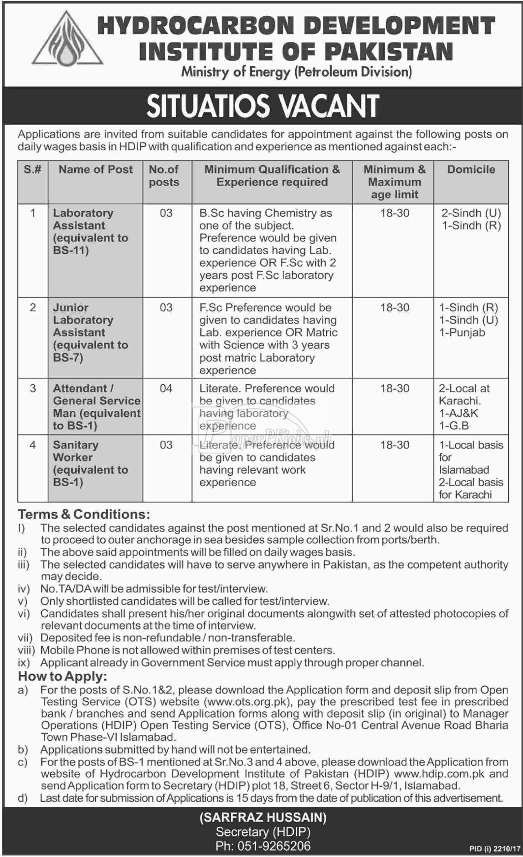 HDIP Ministry of Energy Islamabad Jobs 2017