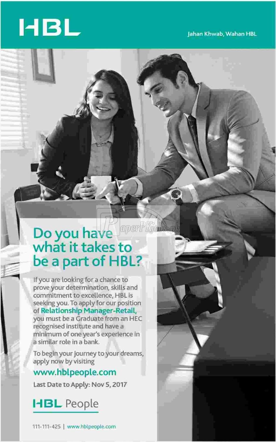 Habib Bank Limited HBL Jobs 2017